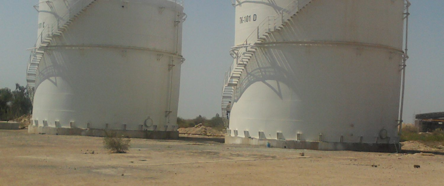 Construction of Kish Island Airport reservoirs