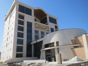 Construction of the central building of Qom Municipality